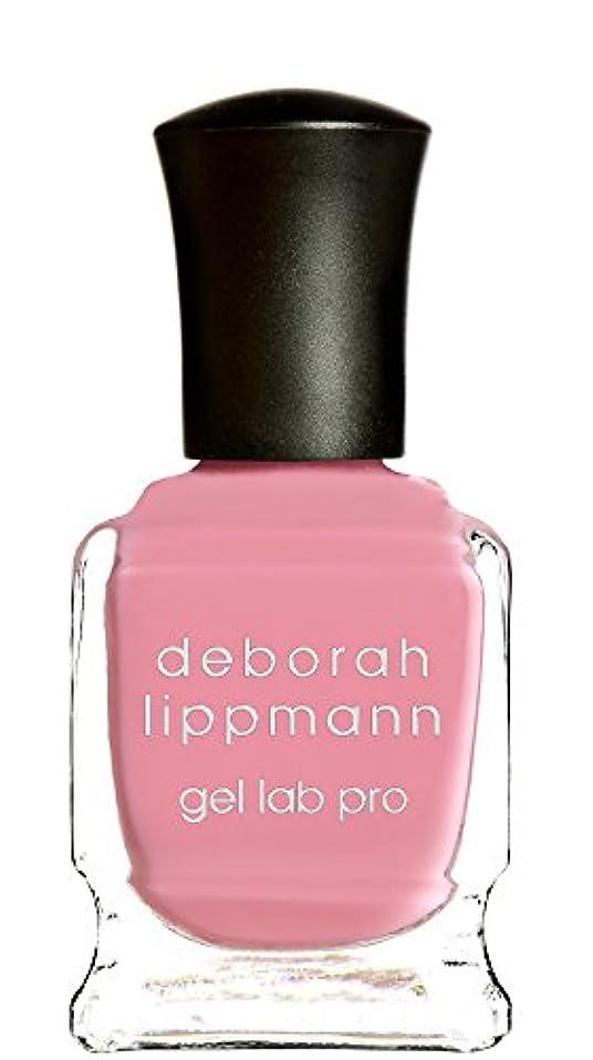 前置詞後退する立法[Deborah Lippmann] デボラリップマン ポリッシュ ピンク系 15mL (ビューティースクール ドロップアウト)