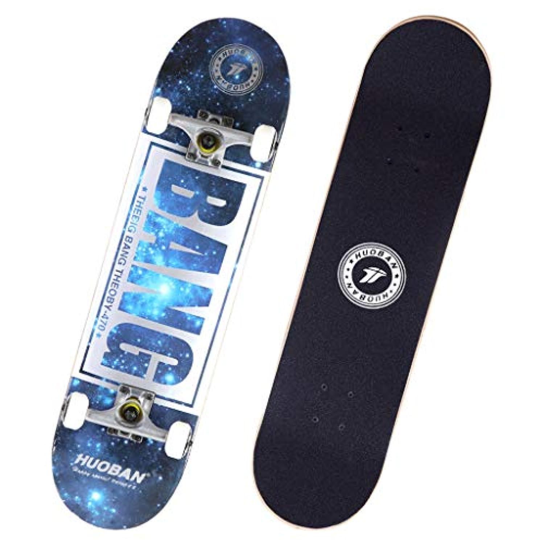 31インチ(80cm)スケートボード7層メープルウッド4輪95A HR高弾性PUホイール衝撃吸収大人と子供の初心者 (Color : Star)