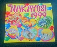 FriendsカレンダーCard Captor Sakura Girl Comics付録
