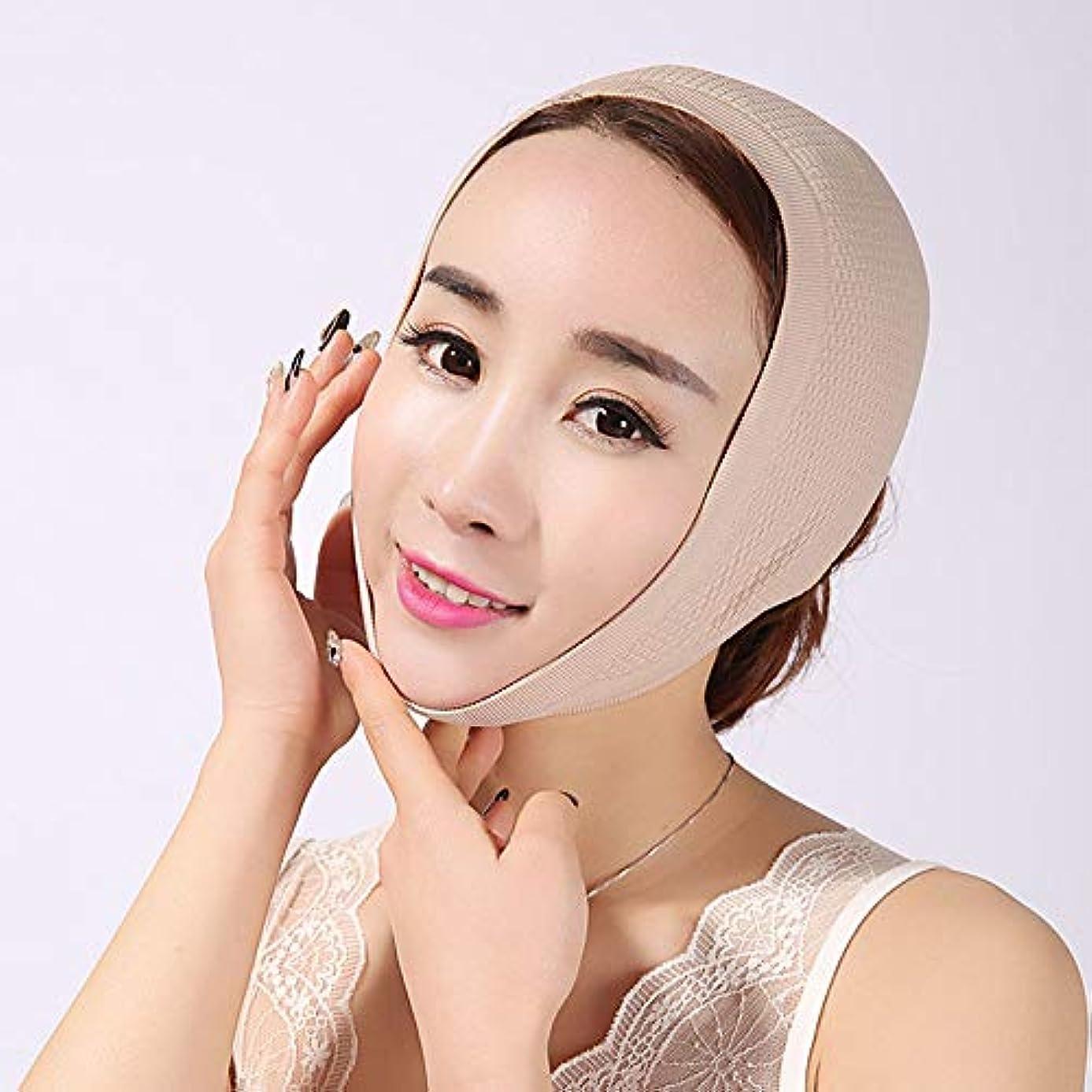 信頼性刺繍共産主義フェイスリフティング包帯、Vフェイス、フェイスマスク、フェイスリフト、引き締め、デクリメント(肌の色合い)