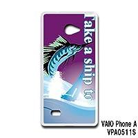 VAIO Phone A (VPA0511S) スマホケース カバー かじき RB-104B