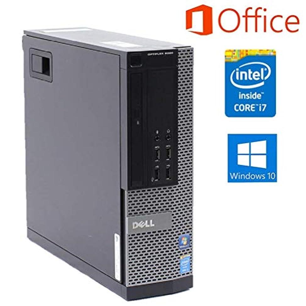 高音拍手する偏差【Microsoft Office 2016搭載】【Windows10搭載】DELL OptiPlex 9020SFF/第四世代Core i7 3.4GHz/大容量メモリー 8GB/新品SSD480GB/DVDスーパーマルチ/中古デスクトップパソコン