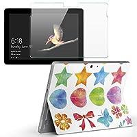 Surface go 専用スキンシール ガラスフィルム セット サーフェス go カバー ケース フィルム ステッカー アクセサリー 保護 カラフル 星 ハート 009301