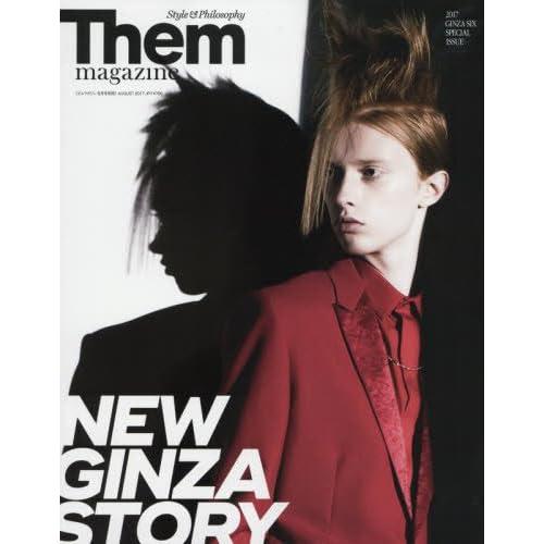 NEW GINZA STORY-銀座から始まる新たなモード- 2017年 08 月号 [雑誌]: Them magazine 別冊