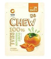 CJW Korean 100% Dried Sweet Persimmon Chew Snack Bulk (Pack of 20)