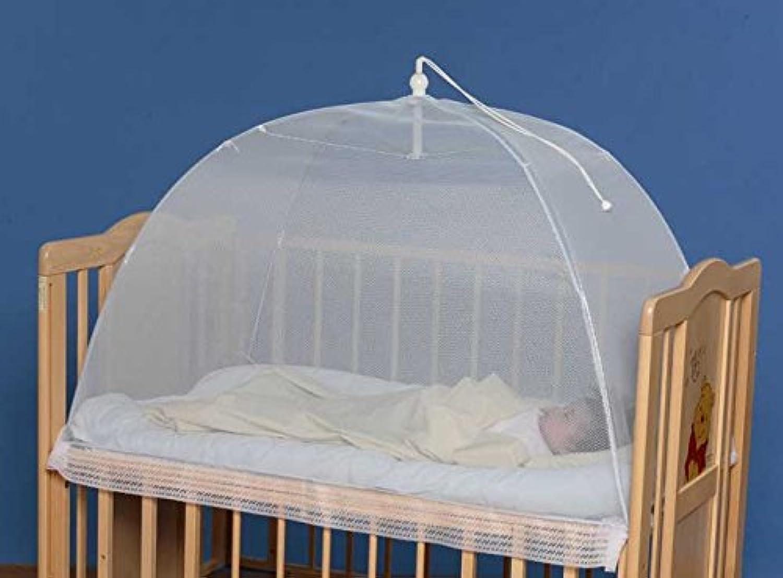 タナカ 日本製 ワンタッチ式 洗えるベビー蚊帳 無地 白 ベビーベッド 床畳用