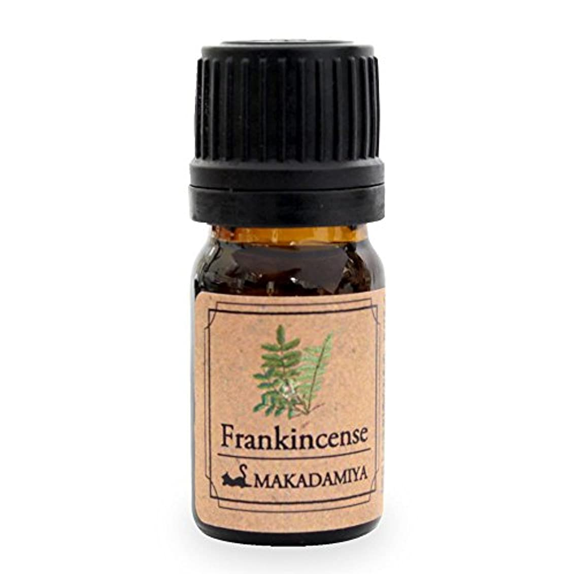 マリナー購入授業料フランキンセンス5ml 天然100%植物性 エッセンシャルオイル(精油) アロマオイル アロママッサージ aroma Frankincense