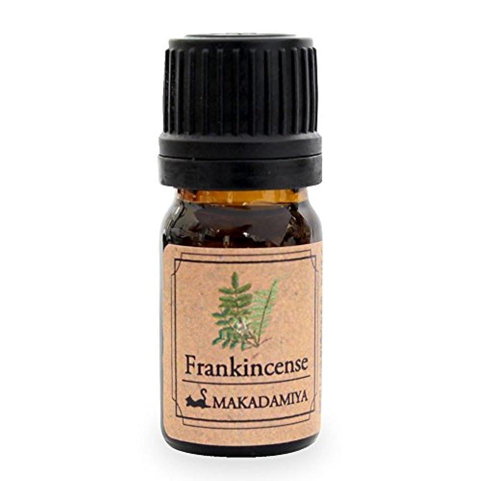 主導権絞るドナウ川フランキンセンス5ml 天然100%植物性 エッセンシャルオイル(精油) アロマオイル アロママッサージ aroma Frankincense