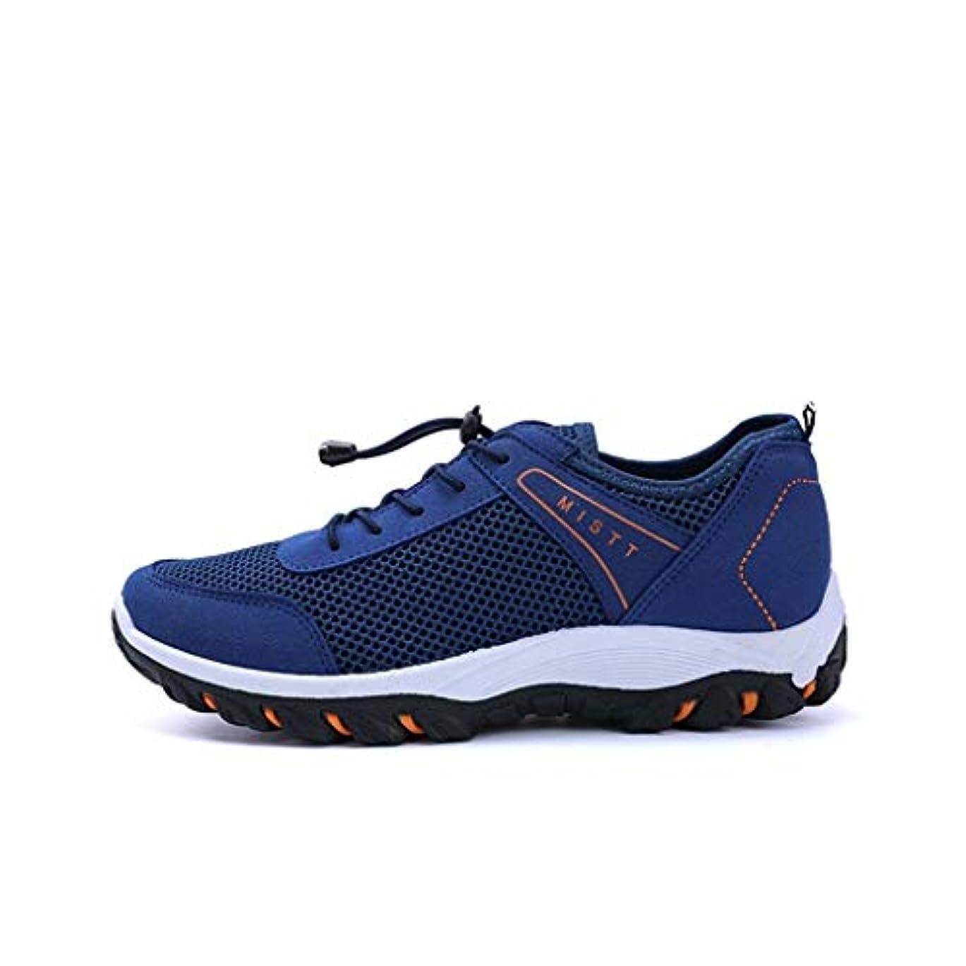 火山学者新年虚偽[SENNIAN] ランニングシューズ スニーカー メンズ ジョギング 運動靴 ウォーキング 登山靴 トレーニングシューズ エアクッション 超軽量 カジュアル 通勤 通学 幅広 通気日常着用 25 cm 26 cm