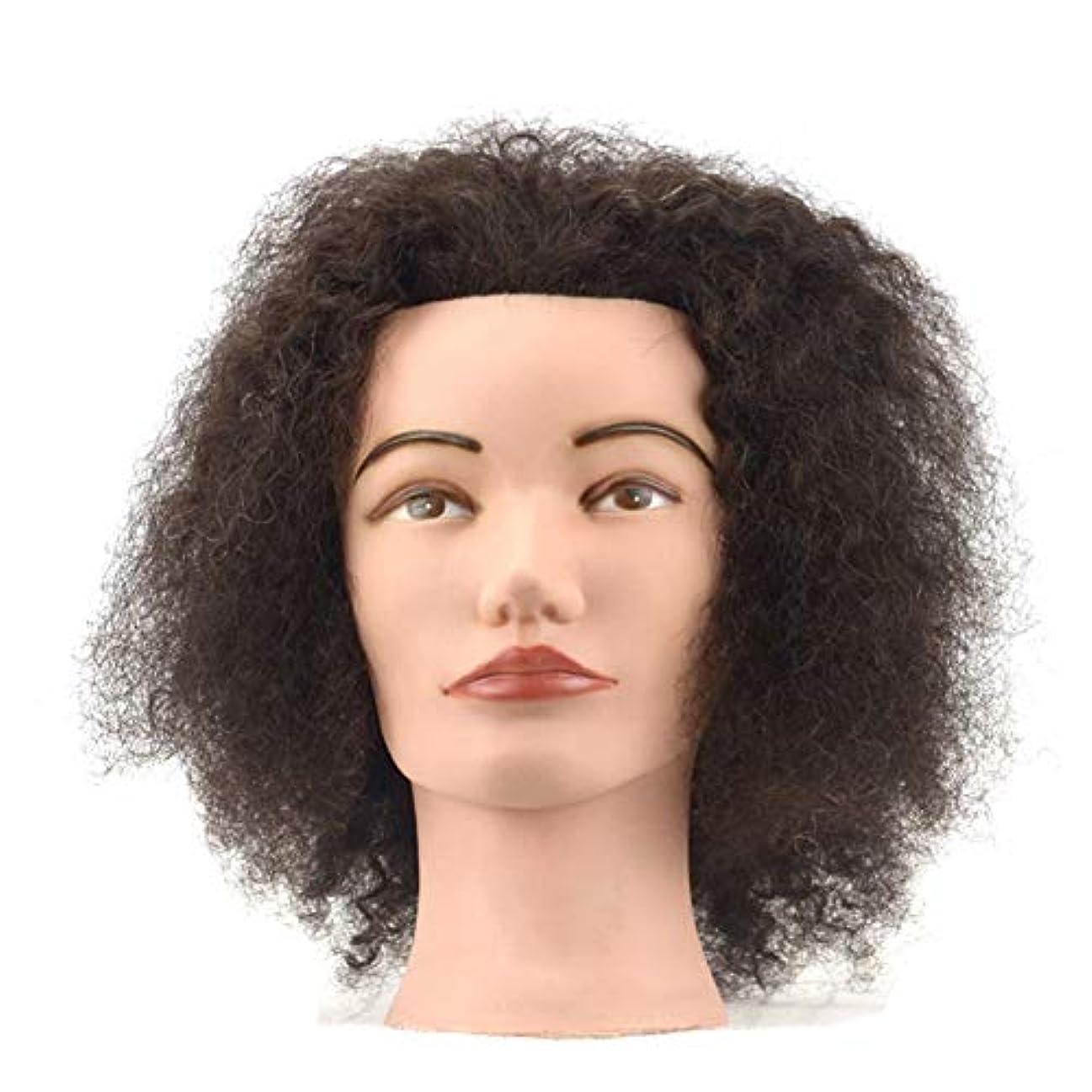許容必要フェロー諸島ナチュラルブラック爆発カーリーヘッド型リアル人間の髪の毛トレーニングモデルヘッド編組編組演習ダミーヘッド