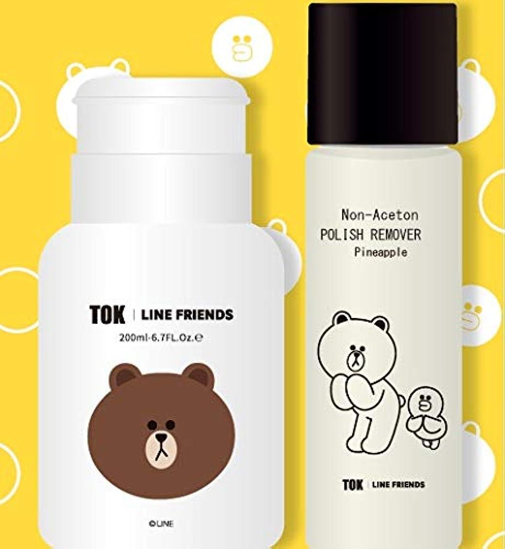 ニコチン路地韓国語TOK|LINEFRIENDS ネイルリムーバー パイン+ディスペンサーセット
