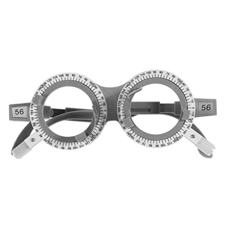 ローマ人シルエットひどくSUPVOX 光学トライアルレンズフレームpd 56光学チタン光学トライアルアイ検眼レンズフレームテスト眼鏡