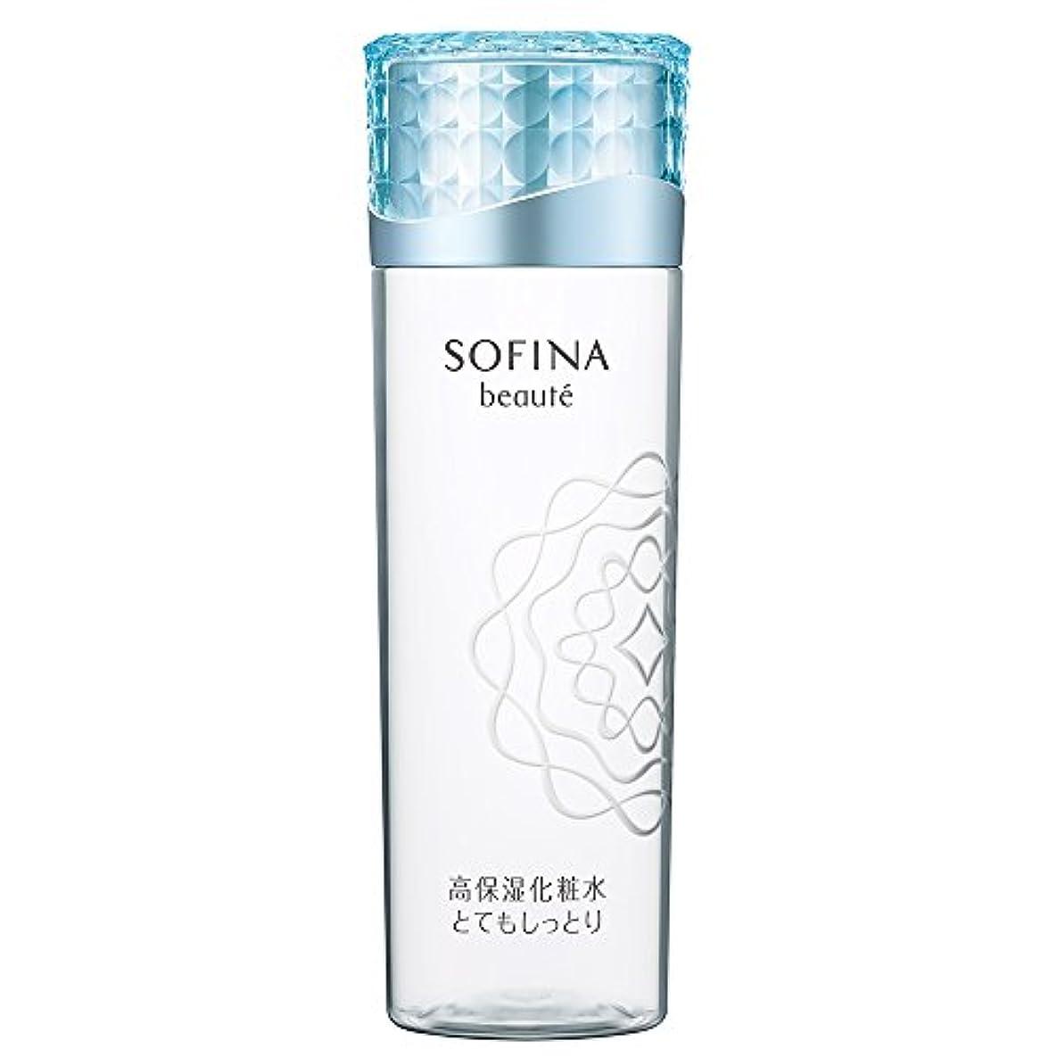 欠陥社説補体ソフィーナボーテ 高保湿化粧水 とてもしっとり 140ml