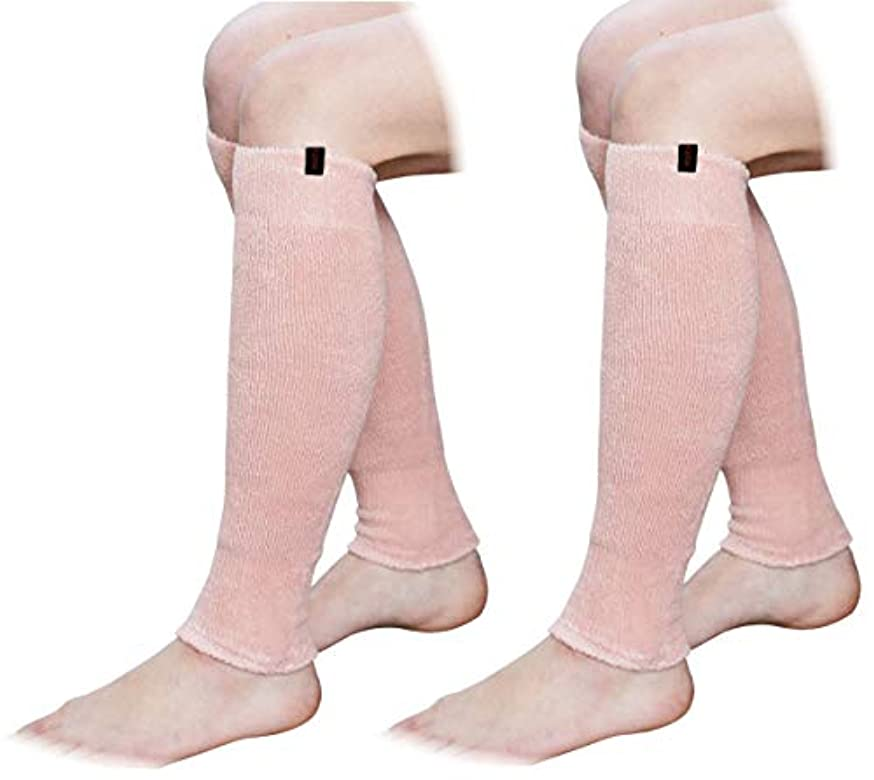無視する性能歩行者ふくらはぎ専用 ミーテ?ライトロング2足組(サーモンピンク+サーモンピンク)洗い替えセット 締め付けない ゆったりタイプ