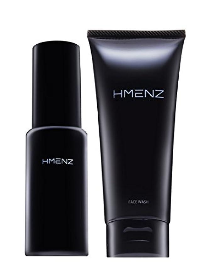 第サドルわずらわしい医薬部外品【 スキンケア セット 】HMENZ メンズ 洗顔 & 美容液 乾燥肌 対策 保湿 (無添加 シミ対策 ニキビ対策 エイジングケア) 洗顔 オールインワン ジェル 100g&50ml