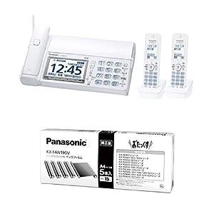 パナソニック デジタルコードレスFAX 子機2...の関連商品1