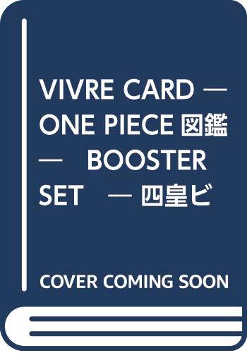 """[画像:VIVRE CARD ~ ONE PIECE図鑑 ~ BOOSTER SET ~ """"四皇""""ビッグ・マム海賊団!! ~ (マルチメディア商品)]"""