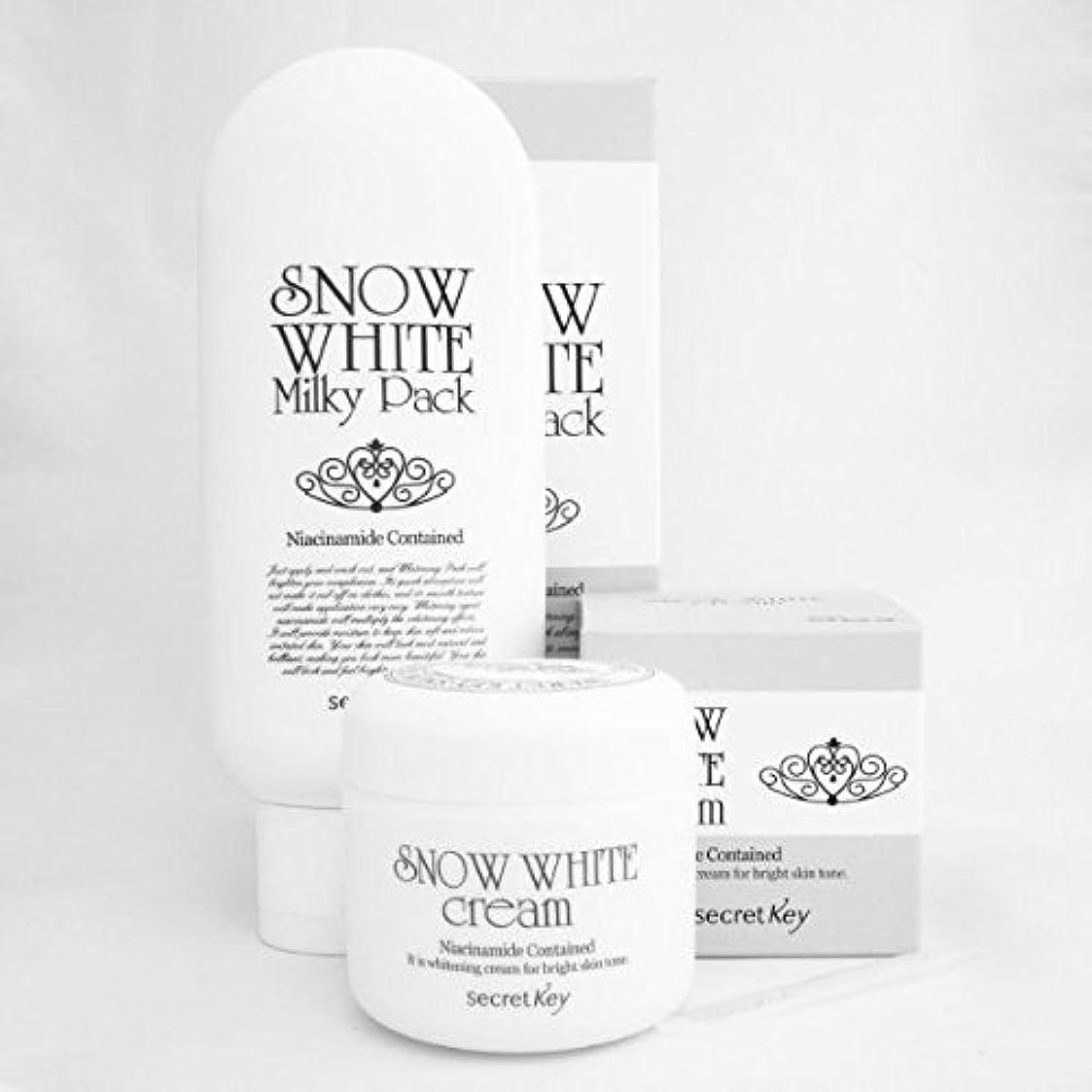 水銀のかける故障中Secret key シークレッドキー スノー・ホワイト・ミルキー・パック 200g (Snow White Milky Pack)/シークレットキー スノーホワイト クリーム(Snow White Cream 50g) (SW Set(Milky Pack 200g + Cream 50g)) [並行輸入品]