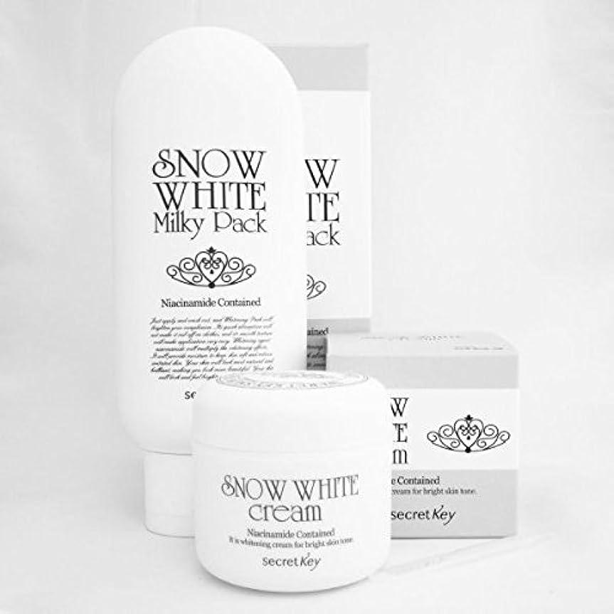 Secret key シークレッドキー スノー?ホワイト?ミルキー?パック 200g (Snow White Milky Pack)/シークレットキー スノーホワイト クリーム(Snow White Cream 50g)...