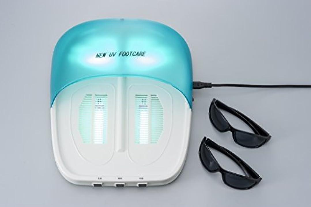 楽観ジェーンオースティン二層【紫外線治療器 NEW UVフットケア 水虫治療器 両足】 NEW UVフットケア 家庭用紫外線治療器 CUV-5(B482)