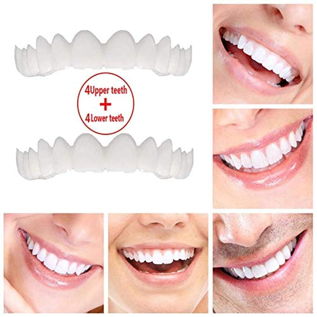 落ち着いた訴える顧問歯のプロ用ブレース化粧品、上部ブレース+下部ブレース
