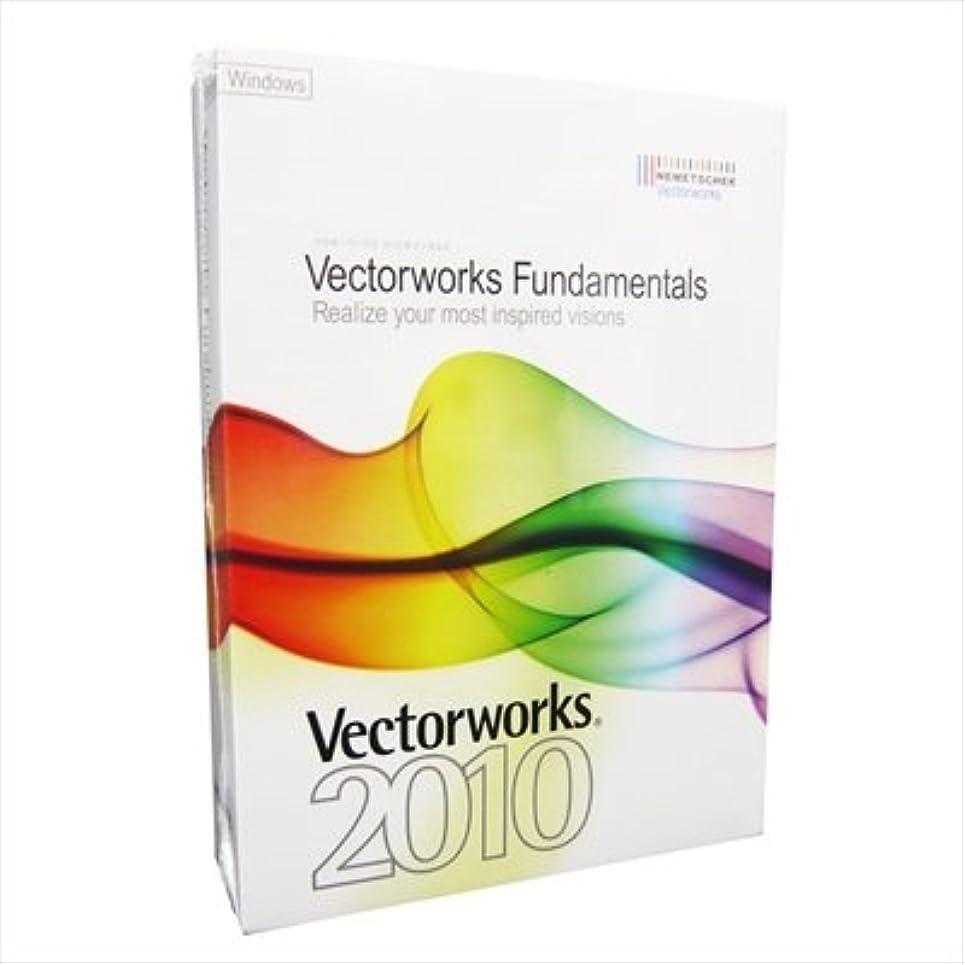 優先権侮辱カレンダーVectorworks Fundamentals 2010J スタンドアロン版 基本パッケージ (Windows)