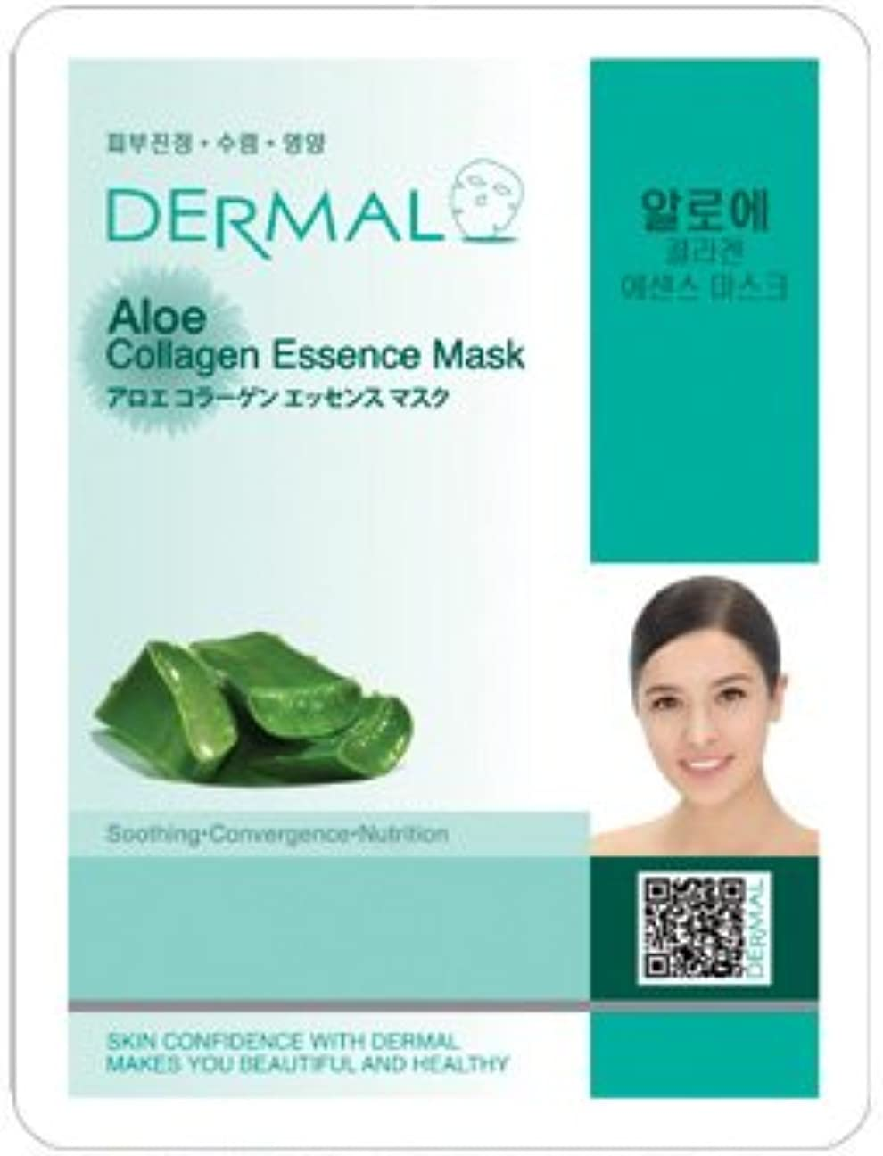 に対処する無許可盆ダーマル(Dermal)シートマスク アロエ エッセンスマスク 10枚セット フェイス パック