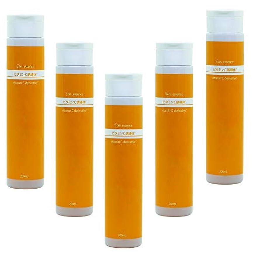 配る好む怖がらせる業務用 ビタミンC誘導体美容液 200ml ×5本 (1000ml) 日本製
