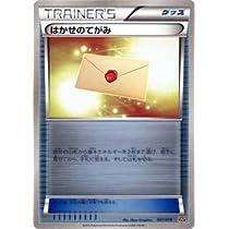 ポケモンカードXY はかせのてがみ(キラ仕様) ライチュウBREAK(PMSNP)/シングルカード
