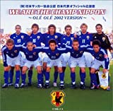 WE ARE THE CHAMP NIPPON~OLE OLE 2002 VERSION~