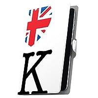 タブレット 手帳型 タブレットケース タブレットカバー カバー レザー ケース 手帳タイプ フリップ ダイアリー 二つ折り 革 国旗 イギリス 000862 01 KYT31 kyocera 京セラ Qua tab キュア タブ 01KYT31 quatab01-000862-tb