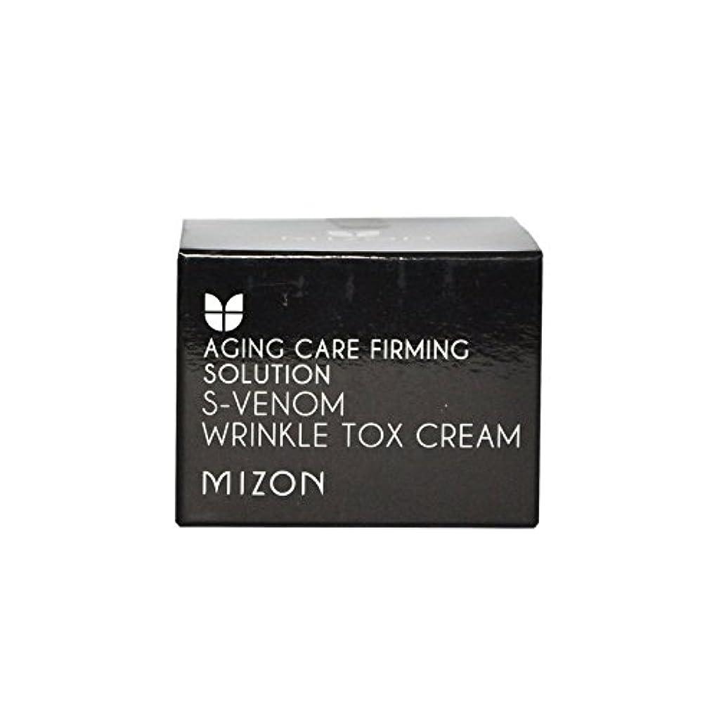 強化する約束する閲覧するの毒リンクルトックスクリーム x2 - Mizon S Venom Wrinkle Tox Cream (Pack of 2) [並行輸入品]