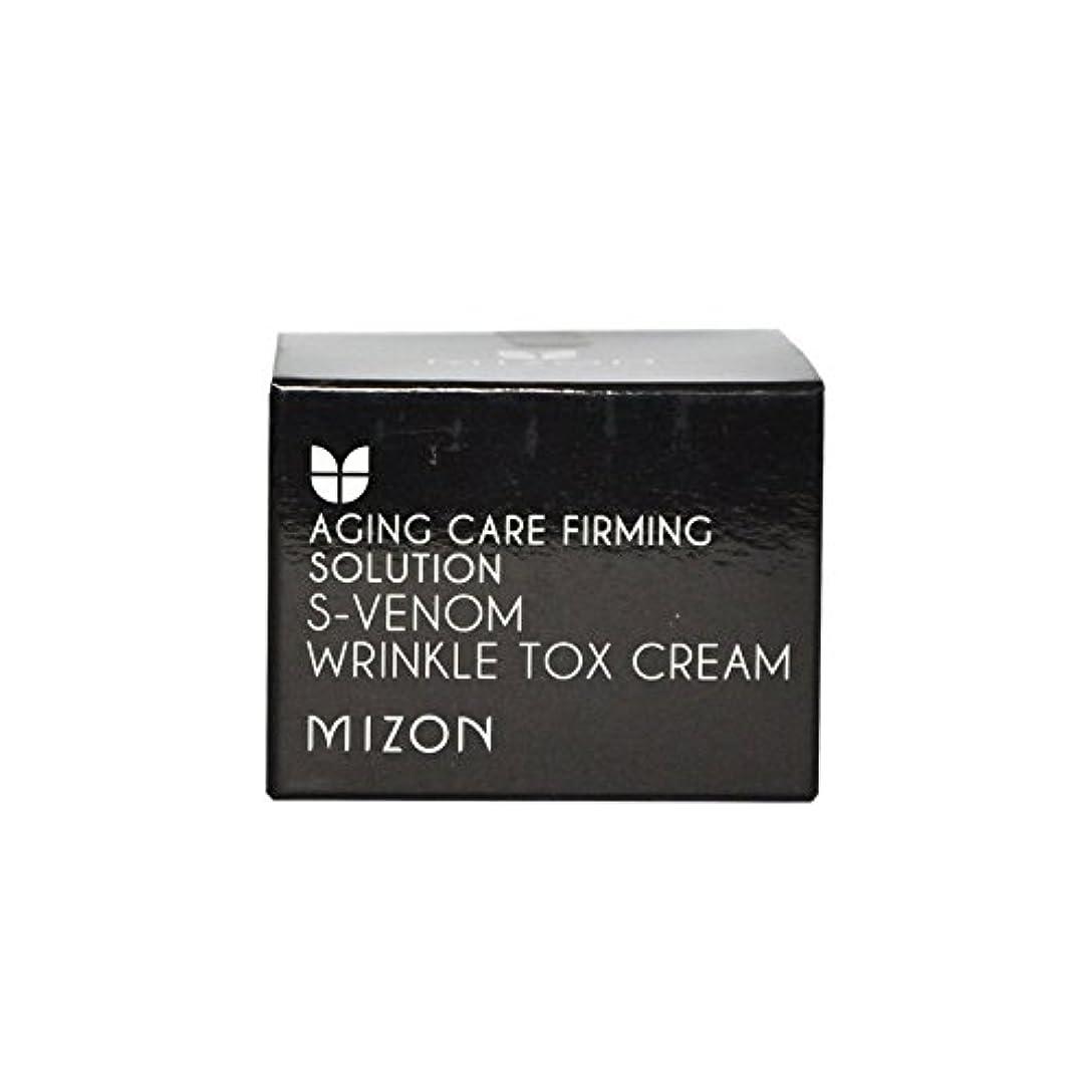 モザイク行政知人Mizon S Venom Wrinkle Tox Cream - の毒リンクルトックスクリーム [並行輸入品]