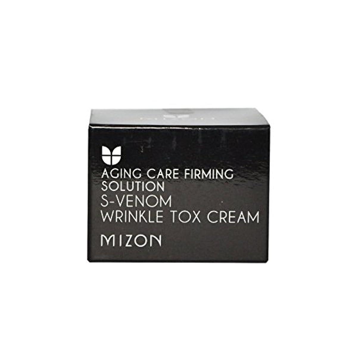 柱骨髄インフラMizon S Venom Wrinkle Tox Cream - の毒リンクルトックスクリーム [並行輸入品]