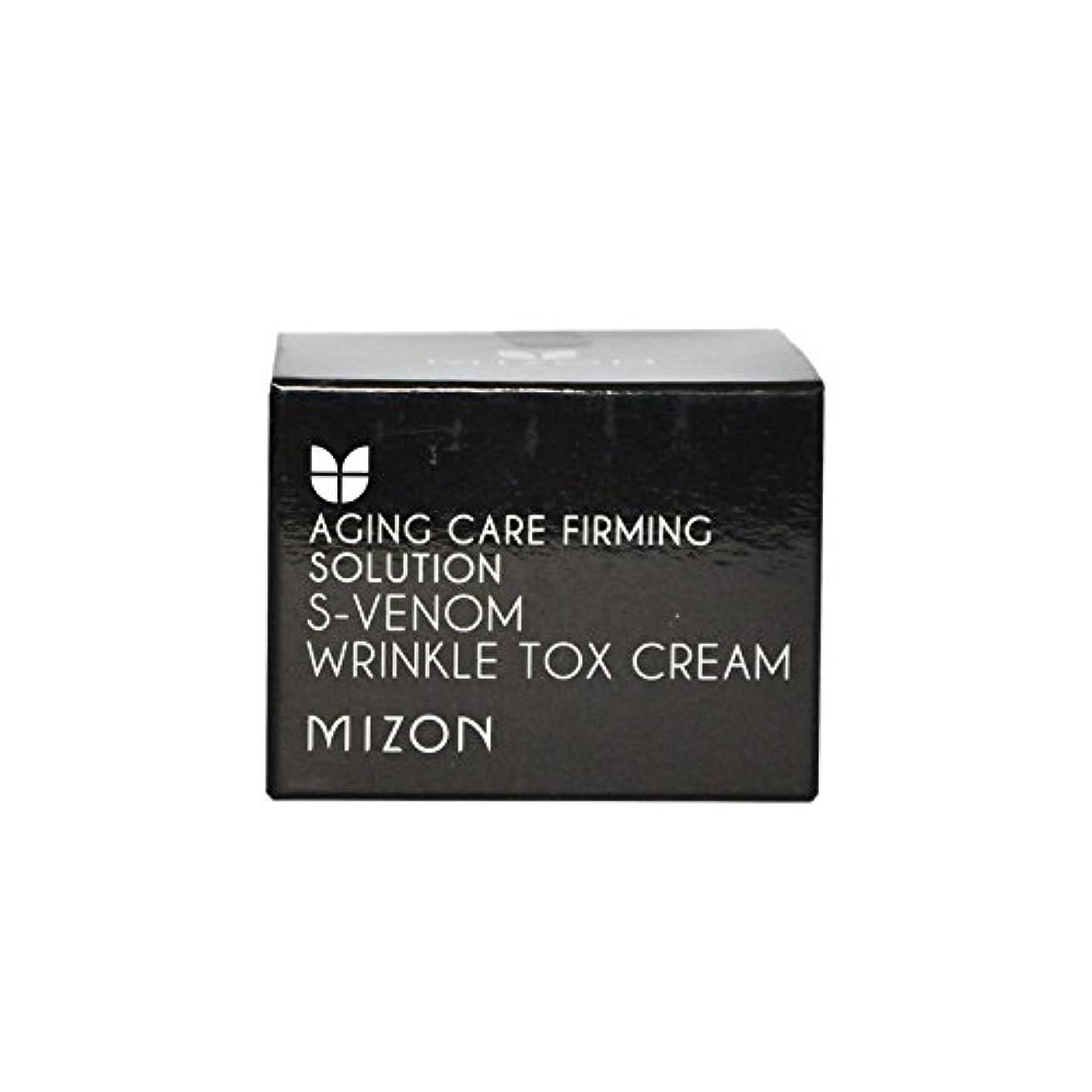 懸念ブッシュ楽しませるの毒リンクルトックスクリーム x4 - Mizon S Venom Wrinkle Tox Cream (Pack of 4) [並行輸入品]