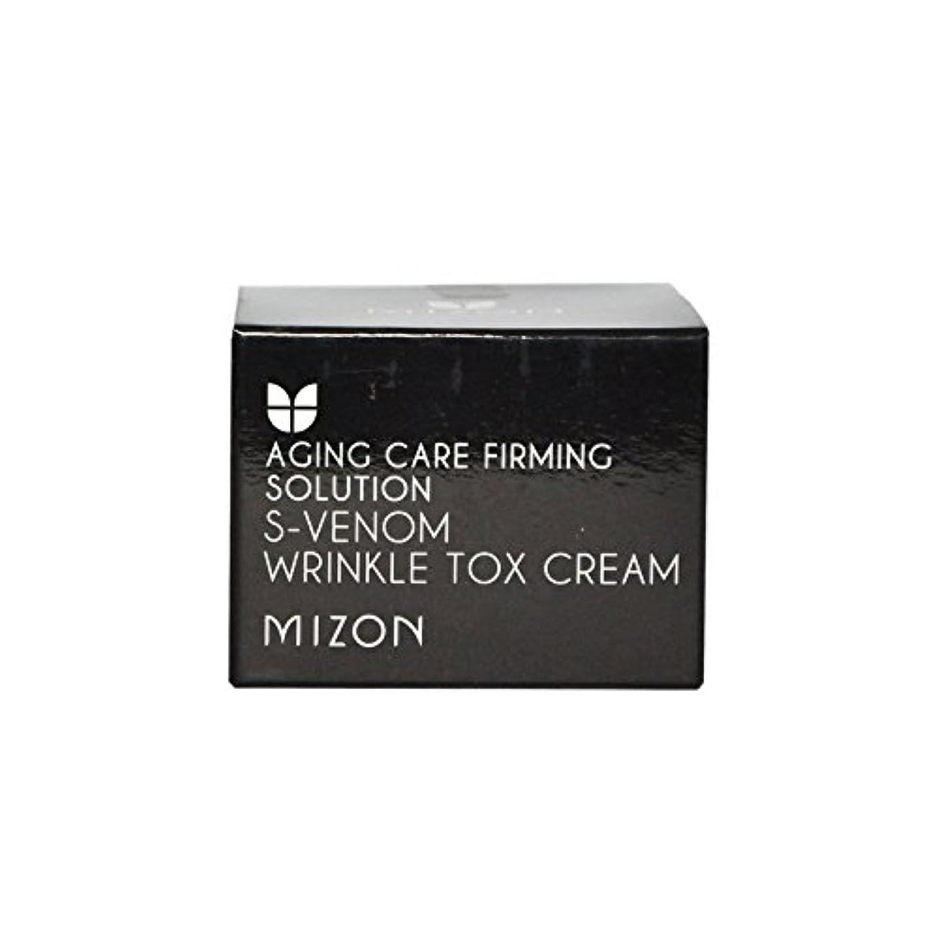 支配するディプロマ艶Mizon S Venom Wrinkle Tox Cream - の毒リンクルトックスクリーム [並行輸入品]