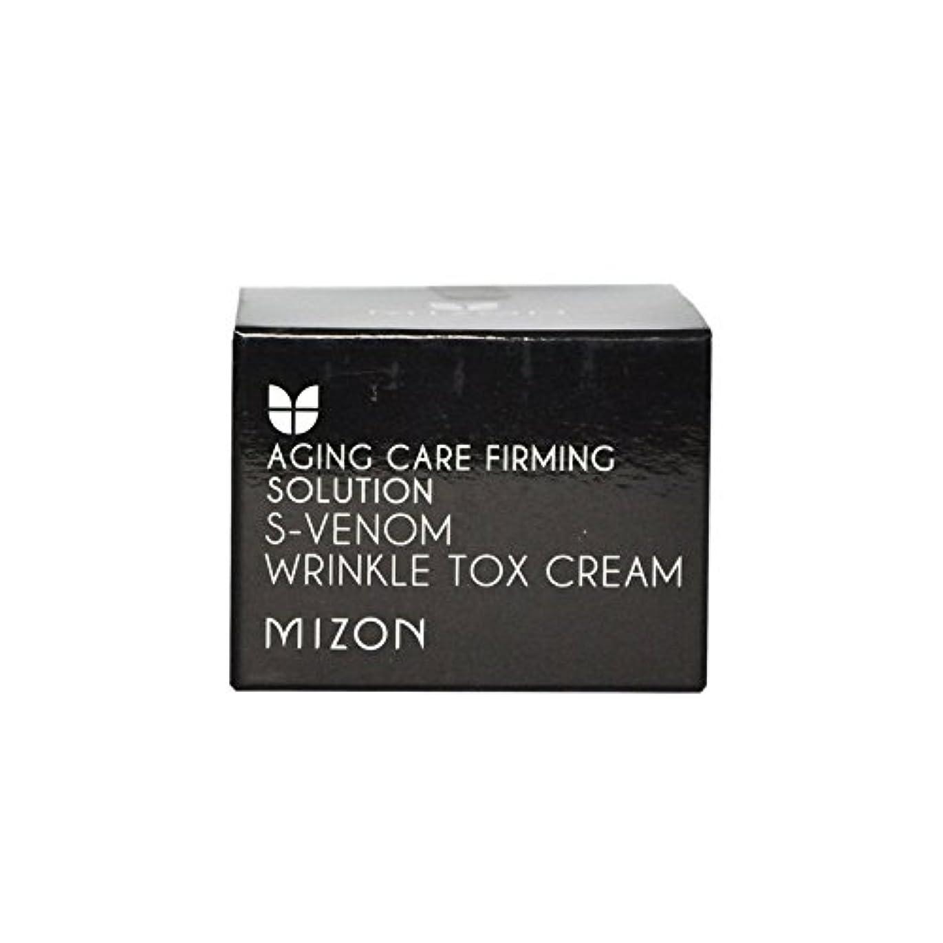 感染するにじみ出る汚物Mizon S Venom Wrinkle Tox Cream (Pack of 6) - の毒リンクルトックスクリーム x6 [並行輸入品]