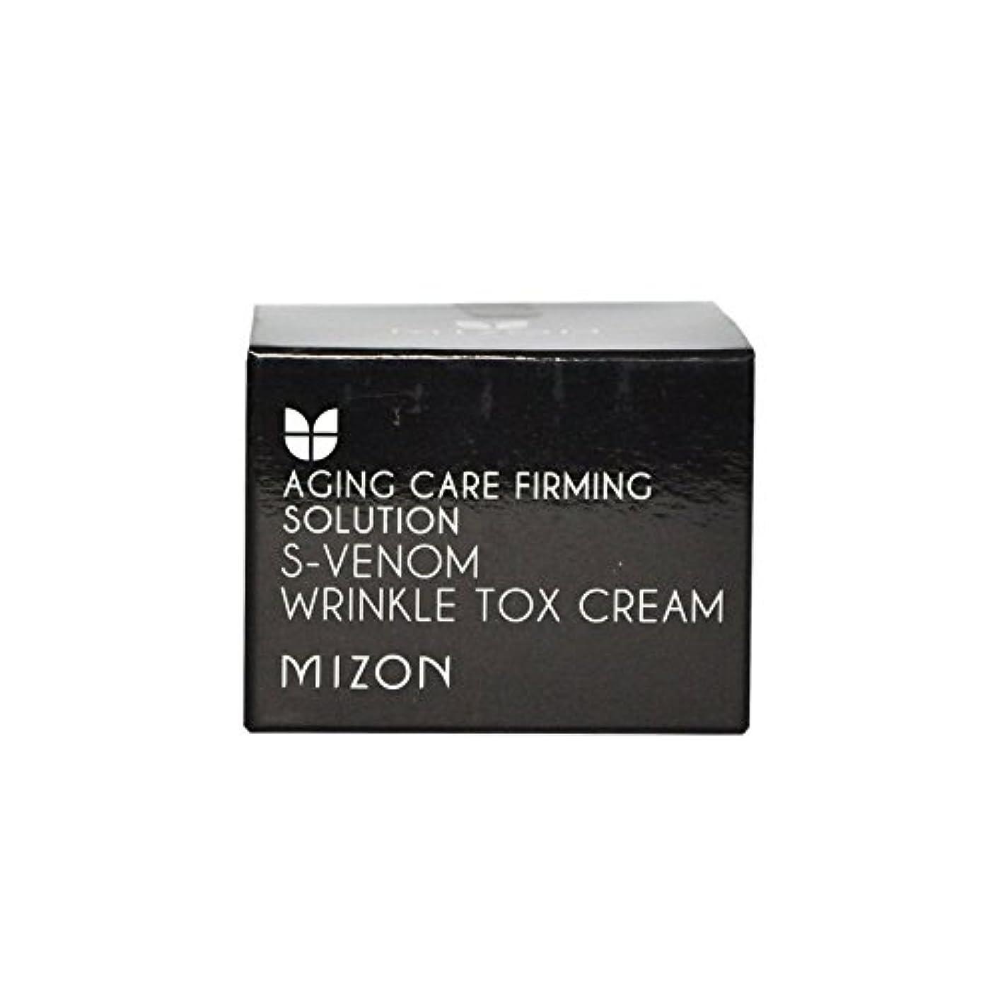 被害者素人アンデス山脈Mizon S Venom Wrinkle Tox Cream - の毒リンクルトックスクリーム [並行輸入品]