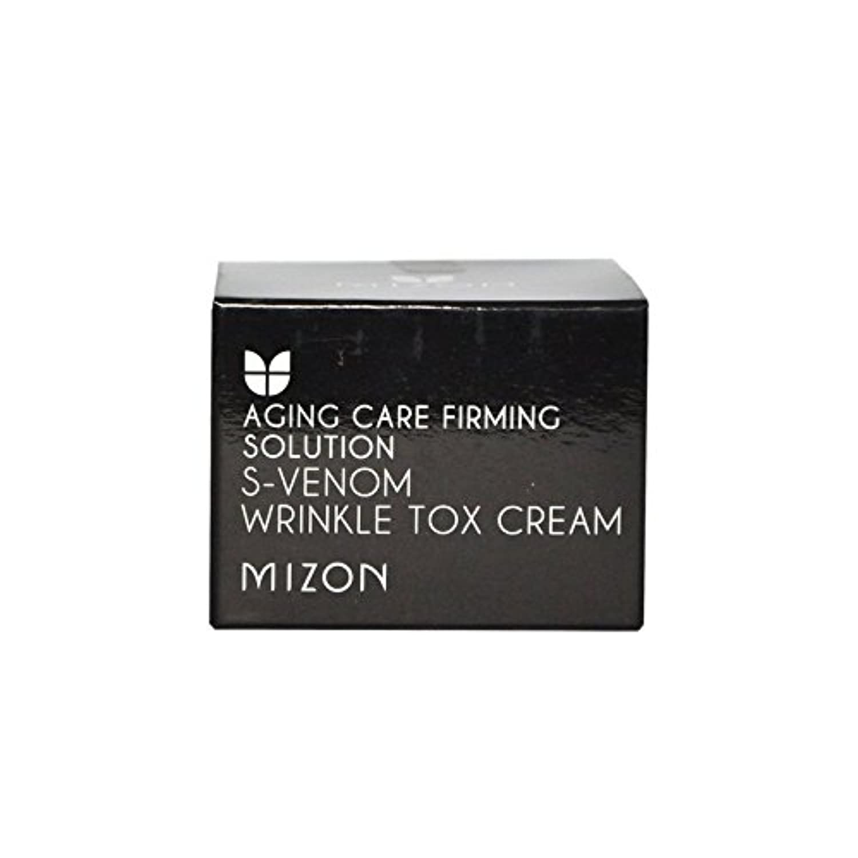 水没未就学食事Mizon S Venom Wrinkle Tox Cream (Pack of 6) - の毒リンクルトックスクリーム x6 [並行輸入品]