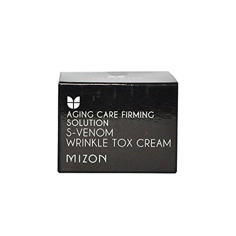 合併症毎年抑止するの毒リンクルトックスクリーム x4 - Mizon S Venom Wrinkle Tox Cream (Pack of 4) [並行輸入品]