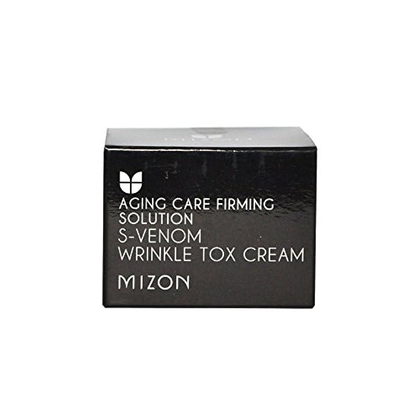 物理学者レクリエーション離すの毒リンクルトックスクリーム x4 - Mizon S Venom Wrinkle Tox Cream (Pack of 4) [並行輸入品]