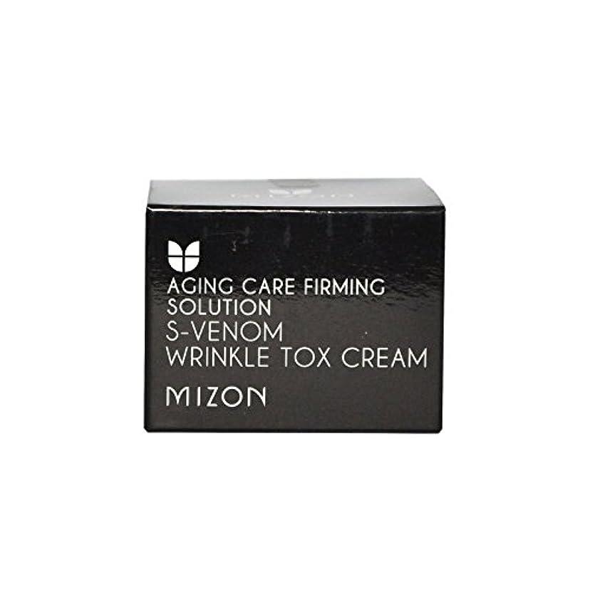 ヒット皮肉乱闘の毒リンクルトックスクリーム x2 - Mizon S Venom Wrinkle Tox Cream (Pack of 2) [並行輸入品]