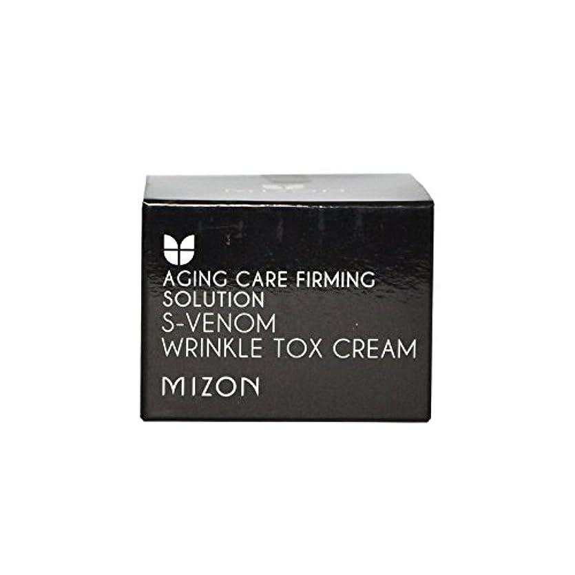 呼吸抵当地味なの毒リンクルトックスクリーム x2 - Mizon S Venom Wrinkle Tox Cream (Pack of 2) [並行輸入品]