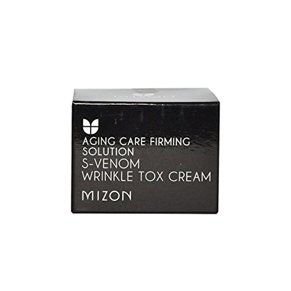 爆風疑わしい飼い慣らすの毒リンクルトックスクリーム x4 - Mizon S Venom Wrinkle Tox Cream (Pack of 4) [並行輸入品]