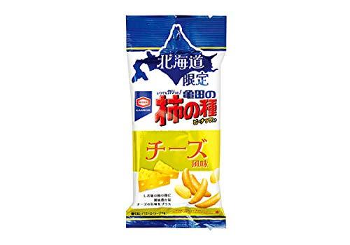 北海道限定 亀田製菓 柿の種 小袋 チーズ味 56g 5袋セット 軽減税率対象
