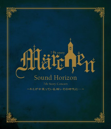 "【7th Story Concert ""Märchen""〜 キミが今笑っている、眩いその時代に・・・ 〜】LIVE Blu-ray"
