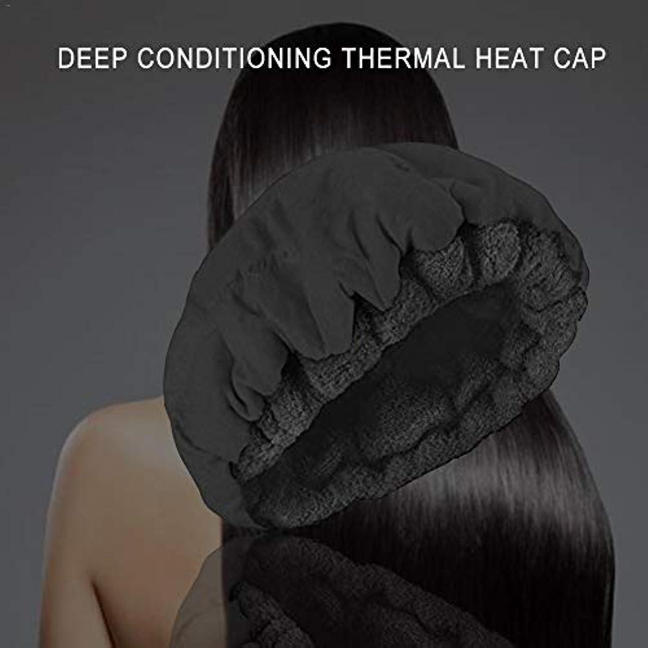 急襲デッドロック口述ディープコンディショニングヒートキャップ、スチーム用コードレス電子レンジ対応ヒートキャップ、髪の熱療法、マイクロファイバーコットン、リバーシブル、亜麻仁インテリア