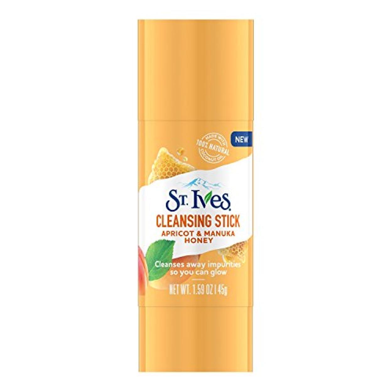 スリップ醸造所義務付けられたSt. Ives クレンジングスティック 最新コリアンビューティートレンド 100%ナチュラルココナッツオイルを使った楽しい新しい形の洗顔 45グラム (アプリコット&マヌカハニー)
