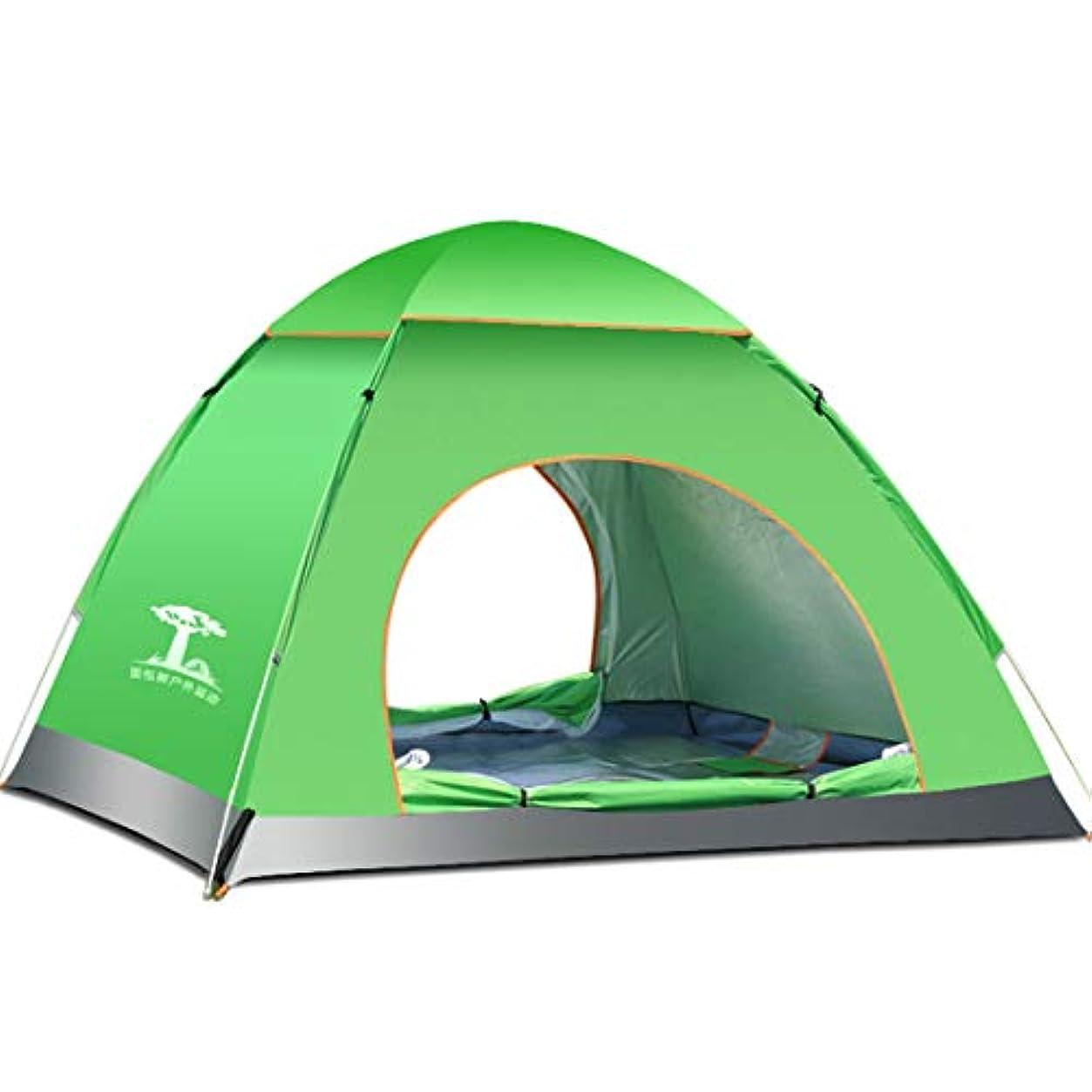 ジョグ噂有能なSuurui テント 3-5人用 サンシェードテント キャンプ タープ ポップアップ ダブルドア メッシュスクリーン付 大空間 軽量 防水 紫外線防止 設営簡単 折りたたみ アウトドア用品 海 花見 運動会 登山用