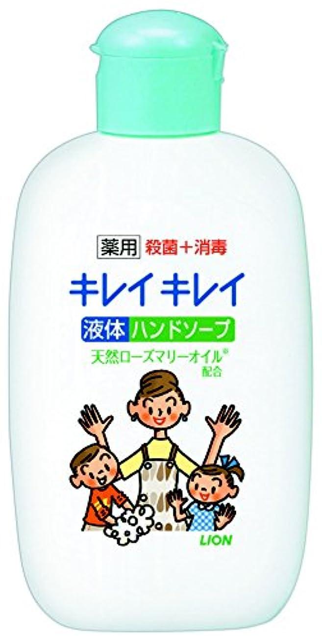 ビスケット掃除オートライオン キレイキレイ 薬用液体ハンドソープ 120ml [ホーム&キッチン]